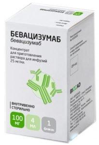Бевацизумаб - лекарство от рака