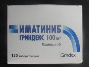 Иматиниб - таргетные препараты в онкологии