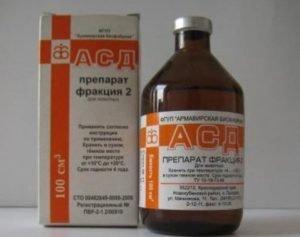 АСД фракция 2 применение при онкологии