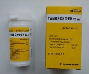 Тамоксифен - препарат гормонотерапии