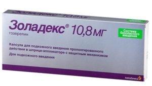 Золадекс - препарат гормонотерапии