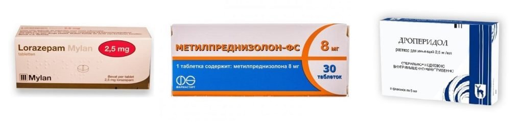 Лоразепам, Дроперидол и Метилпреднизолон - Противорвотные препараты