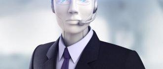 В Израиле внедряют аптечных роботов