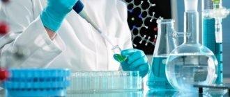 Новый препарат сделает «химию» эффективнее