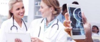 Диагностику заболеваний сетчатки можно будет пройти с помощью смартфона