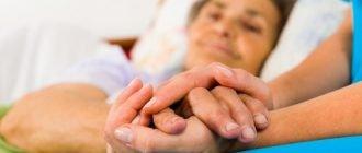 Лечение аденомы гипофиза в Израиле: комплексный подход, наилучший результат
